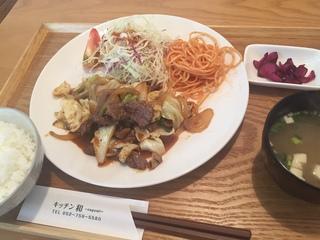 キッチン和3(なごみ).JPG