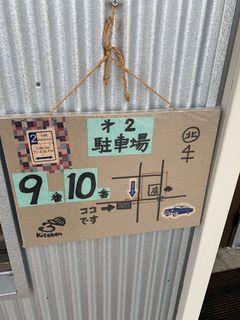 キッチン3 1.jpg