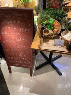 グリーンベーカリー 赤池店2.jpg