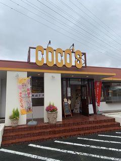 ココス 鳴海店11.jpg