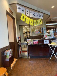 ココス 鳴海店12.jpg