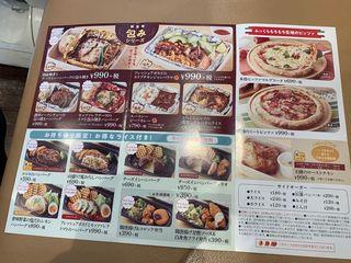 ココス 鳴海店13.jpg