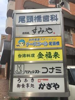 コナミ.JPG