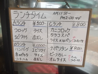 コナミ3.JPG