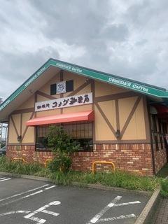 コメダ珈琲店 稲沢駅東店.jpg