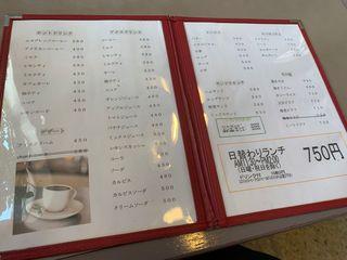 コーヒー チャイム2.jpg