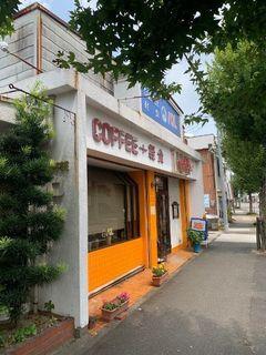 コーヒー パル.jpg