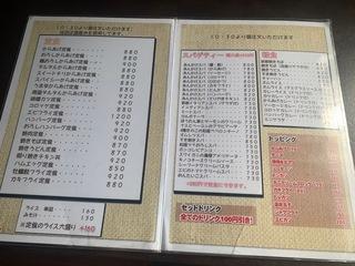 コーヒー フレンズ3.jpg