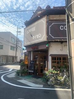 コーヒー マイセン.jpg