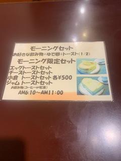 コーヒー マイセン2.jpg