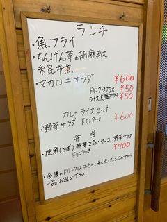 コーヒー 愛苑1.jpg