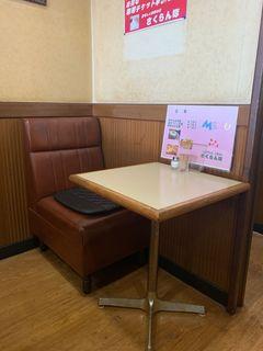 コーヒーショップ さくらんぼ1.jpg