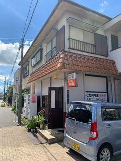 コーヒーハウス えくぼ.jpg