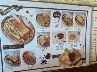 コーヒーハウス JIO2.jpg