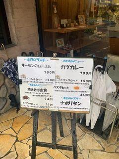 コーヒーベーカリー いづみ13.jpg