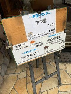 コーヒー&ベーカリーいづみ1.jpg