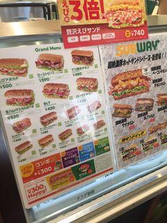 サブウェイ イオンモール熱田店1.JPG