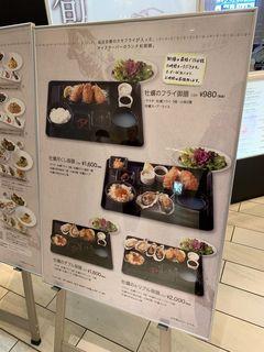 ザ オイスタールーム 名古屋ラシック店2.jpg