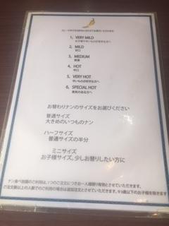 シルバースプーン4.JPG
