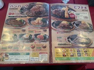 ステーキのあさくま 東浦通り店53.jpg