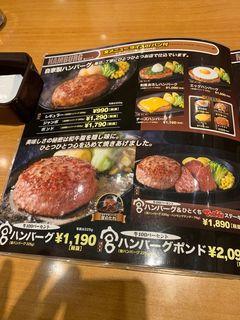 ステーキ宮 今池店2.jpg