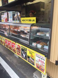 タパス 熱田店1.JPG