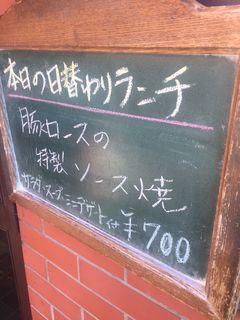ダフネ珈琲館 中根店1.JPG