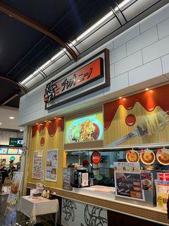 チャオニーノ イオン大高店.jpg