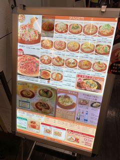 チャオニーノ イオン大高店1.jpg
