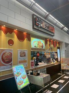 チャオニーノ イオン大高店11.jpg