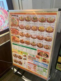 チャオニーノ イオン大高店13.jpg