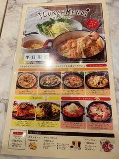 チーズ&ドリア.スイーツ アスナル金山店2.jpg