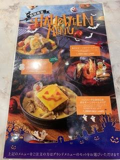 チーズ&ドリア.スイーツ アスナル金山店3.jpg