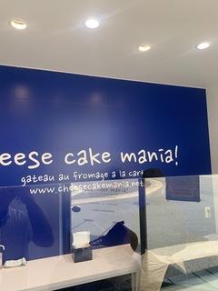 チーズケーキマニア 稲沢店1.jpg