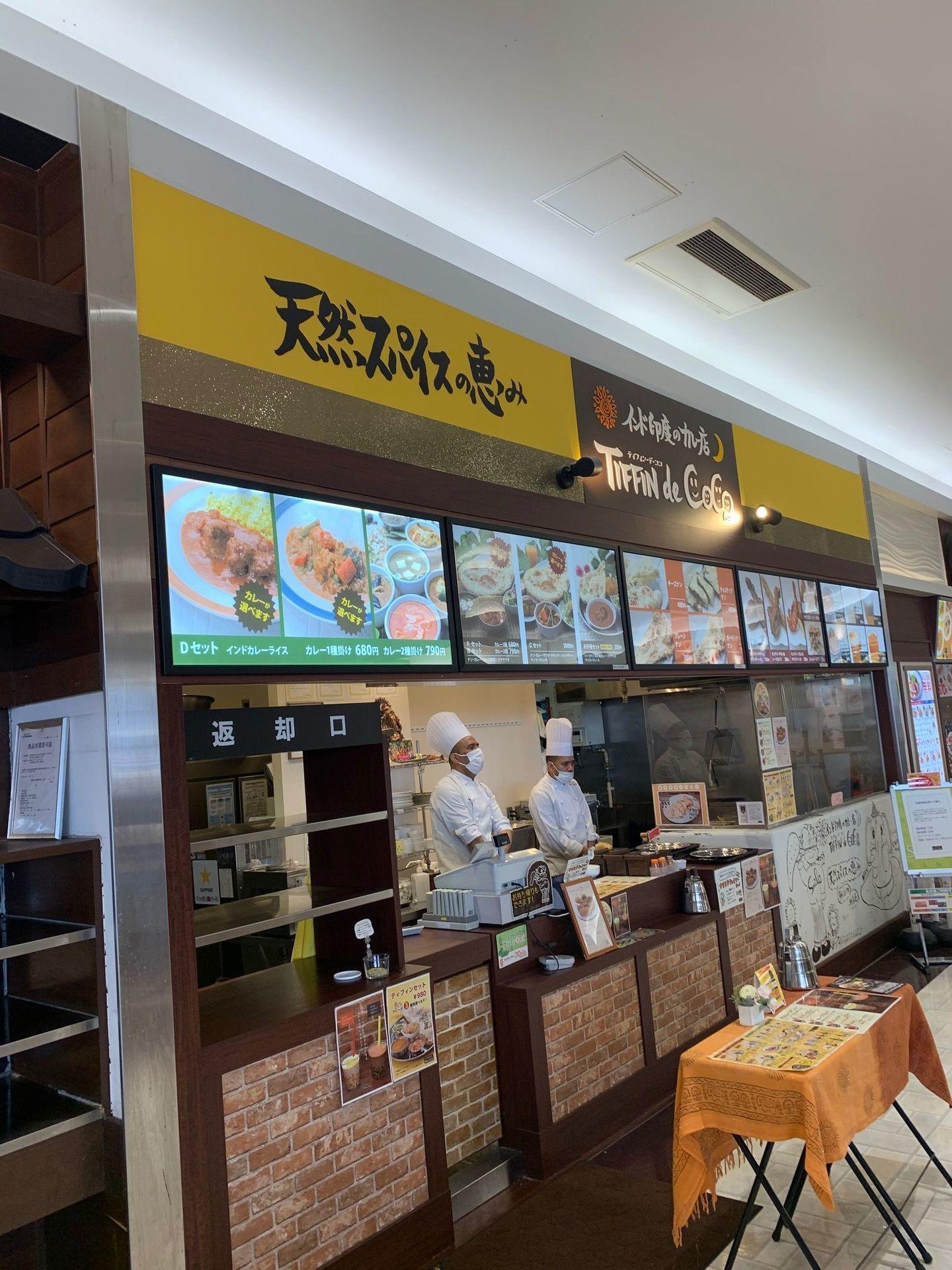 稲沢 リーフ 店 ウォーク