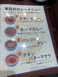 ティフィン デ ココ リーフウォーク稲沢店の「Bセット」3.jpg