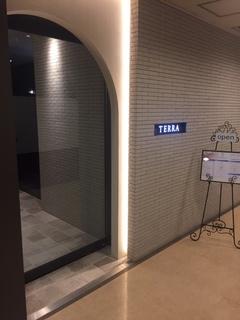 テルラ.JPG