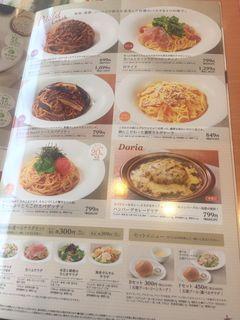 デニーズ 松原店13.JPG