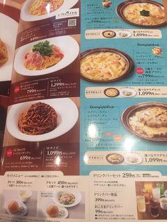 デニーズ 松原店2.JPG