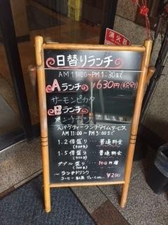 ドン・キホーテ城北店1.JPG