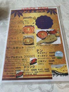 ナンカレーハウス 熱田店2.jpg