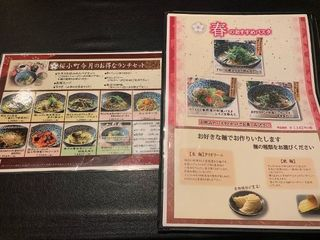 ニーニャ・ニーニョ 桜小町 清州店2.jpg