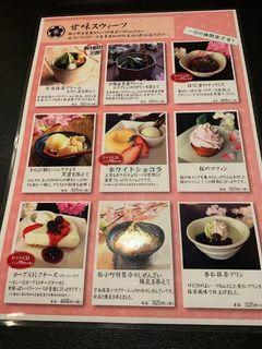 ニーニャ・ニーニョ 桜小町 清州店3.jpg