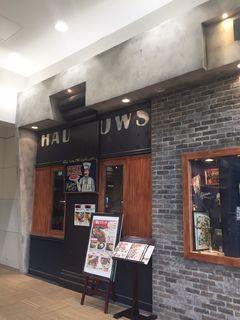 ハドウス あつた店11.JPG