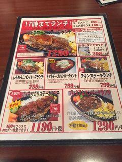 ハドウス あつた店14.JPG