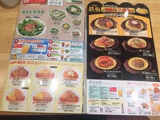 パスタデココ 名鉄神宮前店3.JPG