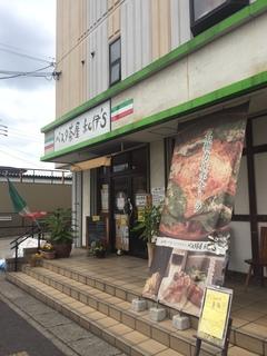 パスタ茶屋 和伊's.JPG