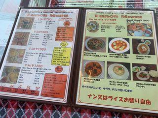 ヒマラヤキッチン 蟹江店2.jpg