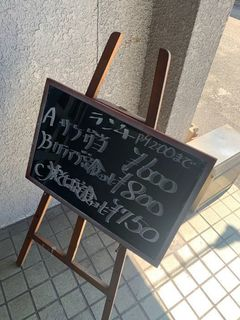 ヒロミ 本店2.jpg