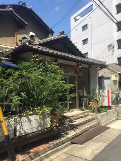 ビストロ文化洋食店.JPG